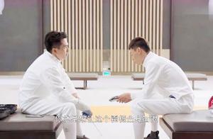 暖爱:男子回忆黄嘉文说的话语,两个姐妹相差这么大