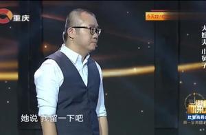 42岁男子留个小辫子,竟是唱歌高手,涂磊直言来唱两句听听