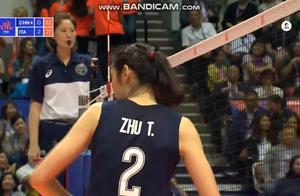 世界女排联赛,中国女排VS意大利,第三局,中国女排逆转取胜,赞