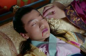 皇后下毒谋杀皇帝,哪料中毒的自己儿子,恶毒皇后又想出一招