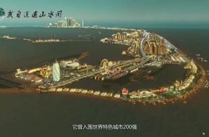 三沙市:中国人口最少城市,常住人口仅2500余人,不许外国人进入
