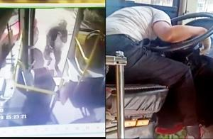 疑因未赶上车,男子用西瓜多次猛砸公交司机头部致休克