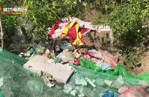 潍坊经济开发区:卫生死角环境脏乱差