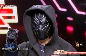 """""""神秘""""选手挑战名人堂,成功一站到底,终于揭下面具"""