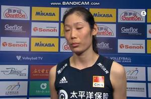 世界女排联赛,中国女排3:2逆转意大利,朱婷赛后英文采访!