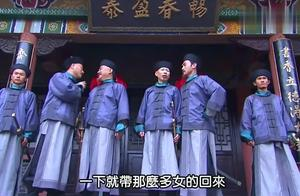 鹿鼎记:韦小宝被教主夫人给抓住,瞬间怂了吧!