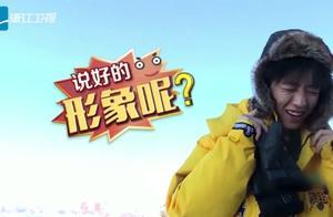 王俊凯前一秒说形象最重要,下一秒就向寒风低头,太真实了