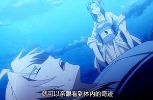 从前有座灵剑山:王陆初学无相功,只练了第一重,就浑身疼痛难忍