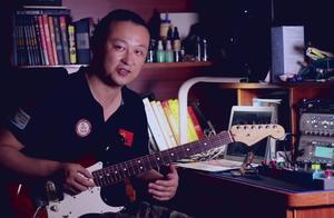 维京人电吉他视频教程《忘了你 忘了我》多维度的分析和讲解