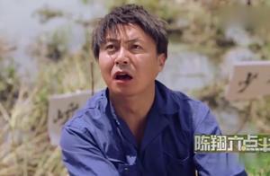 陈翔六点半:大白,你吃那么急干嘛,蘑菇:我慢点就过期了!