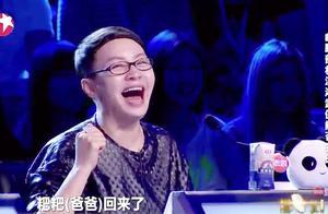"""孙建弘当年靠""""百家笑谈""""赢得笑傲江湖总冠军!宋丹丹笑疯了!"""