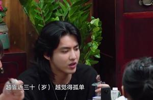 吴亦凡说自己越靠近30岁越孤单,表示想在35岁之前脱单