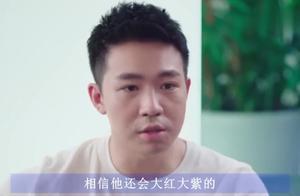 33岁俞灏明再次赴韩国整容?脸上毫无烧伤痕迹,颜值完胜小鲜肉