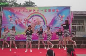 六一儿童节舞蹈视频《123木头人》