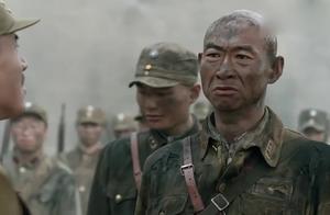 营长刚从战场回来,不料却因伤亡惨重,被团座大声训斥