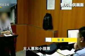 天津男子恶意逃票400余次被刑拘:每次都用儿童票上车