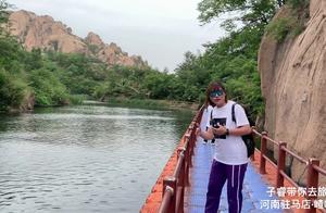 《西游记》作者在河南驻马店嵖岈山这个地方,获得灵感写出名著