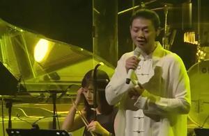 霍尊演唱会献唱《幽灵公主》,经典旋律重新响起,让人耳目一新!