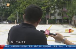 小区改建停车场,为何业主反对?律师:业主维权要先确认产权