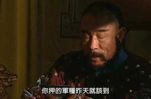 雍正王朝:年羹尧狂得没边了,三品大员说杀就杀,也不奏报雍正