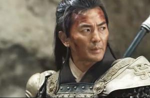 郑伊健版的杨延平,将兄弟情义演绎到极致,拖延敌人让弟弟们走