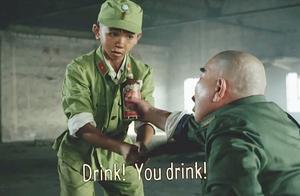 师长逼着三毛喝酒,把三毛辣的快哭了,真是看一次笑一次