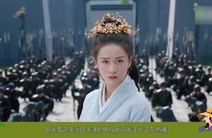 白发王妃:容乐怀孕,却被无忧灌了堕胎药,容乐悲愤之下血洗皇宫