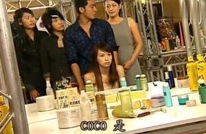 天国的嫁衣:陶艾青代替卡翠娜去T台走秀,化妆后的艾青好漂亮啊