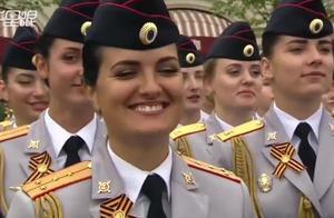 俄罗斯红场阅兵式结束 女兵方阵惊艳亮相