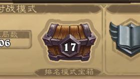 炉石传说守护者的铜制宝箱是什么
