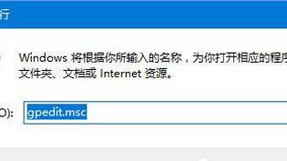 win10家庭版网络延迟