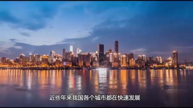 中国现在一线城市有哪些