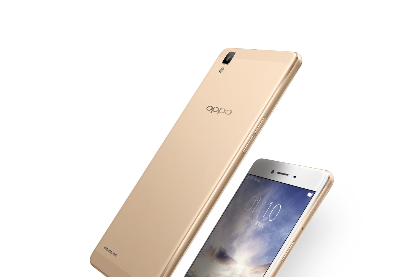 小于2000块的OPPO手机上!A53竞争能力在哪儿?!