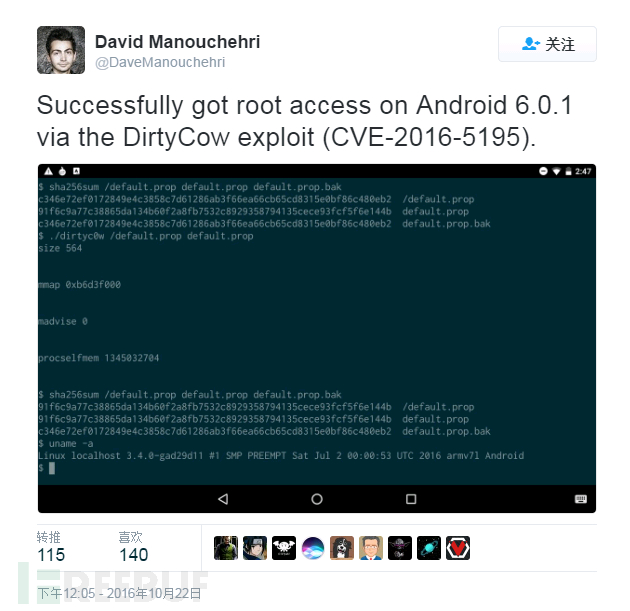 脏牛系统漏洞危害超想像,之后Android手机上都能被Root