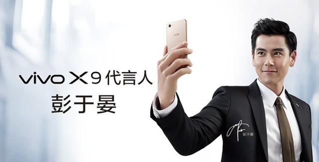 总算来啦 彭于晏宣布变成vivo X9品牌代言人
