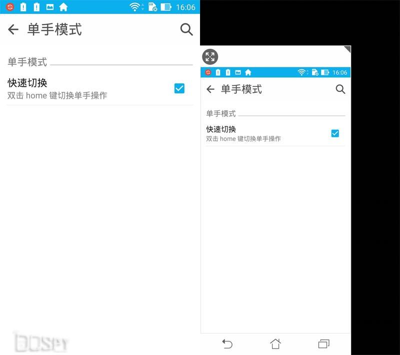 拯救你欠费的颜值 华硕ZenFone Selfie体验评测