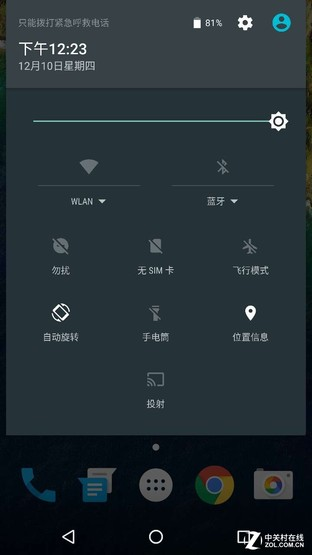 原生态不一定爽口 Android 6.0全方位测评