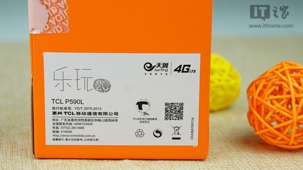 指紋驗證 紅外信號:699元TCL樂玩2C手機開箱圖賞