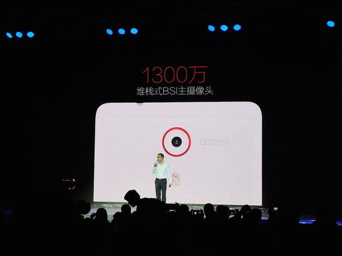 """发布能拍摄星空和星轨的系列产品手机上Z7,Nubia把新品发布会变成了""""拍摄沟通交流课"""""""