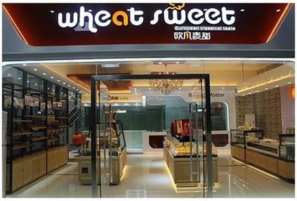 蛋糕店加盟十大品牌-欧风麦甜品牌蛋糕店