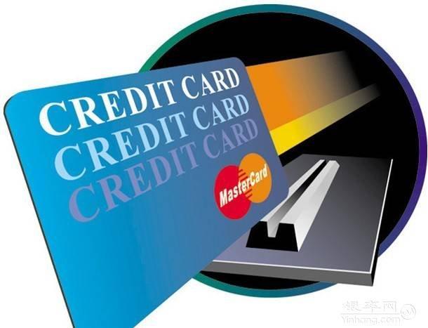 信用卡如何贷款?办理流程是什么?
