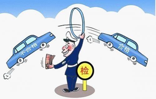 """先处理交通违法再年检?人大代表刘锡秋建议这种""""惯例""""应取消"""