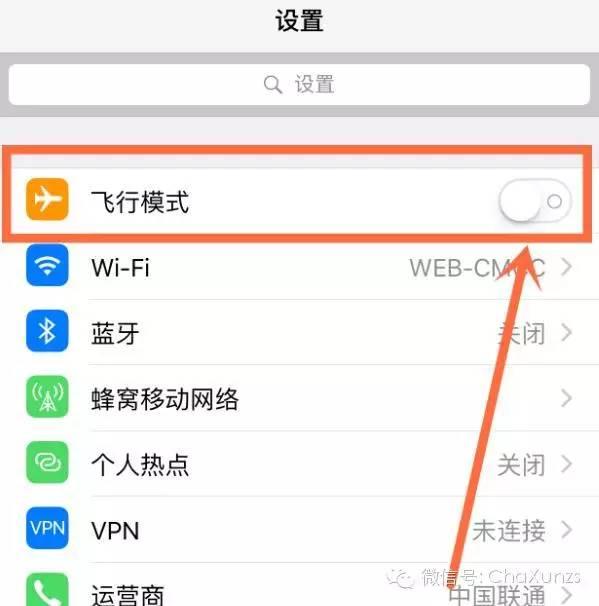 iphone无服务怎么恢复(苹果无服务是哪坏了)