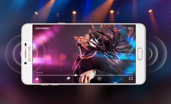 8G运行内存 大光圈镜头监控摄像头 3000元价格就买三星C9 Pro