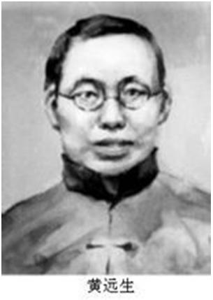 致敬记者节:盘点中国新闻史上的十大名记者