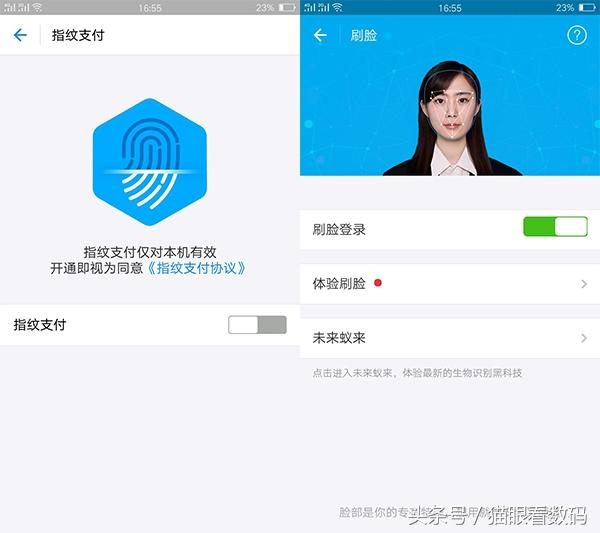 智能手机十大安全要点 保护隐私很简单