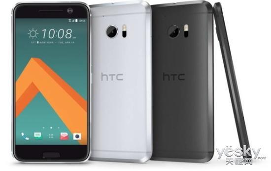 HTC 11配备再曝出:采用高科技 售5499元