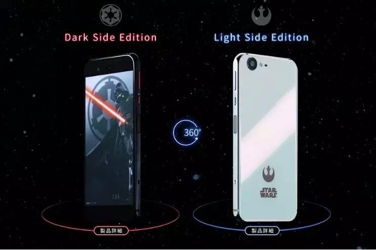 软银投资开售厦普星战纪念版手机上,黑喑光辉双面主题风格