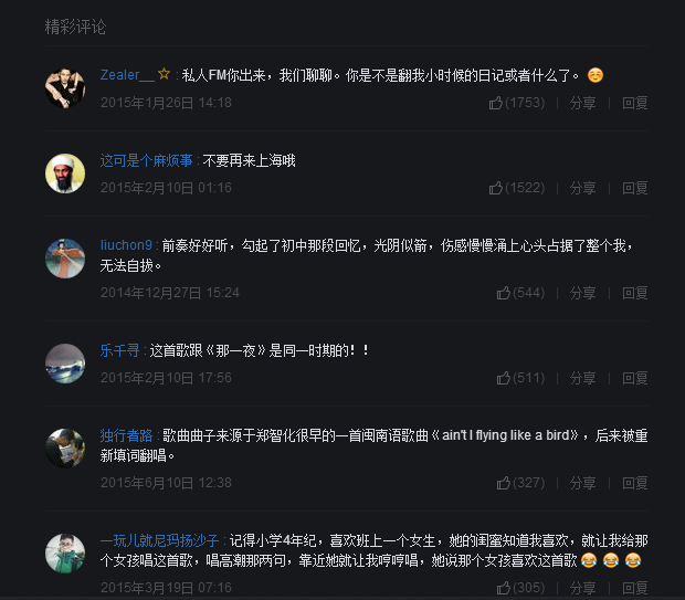 2006年的华语乐坛这么经典,转眼已经过去十年 (下)