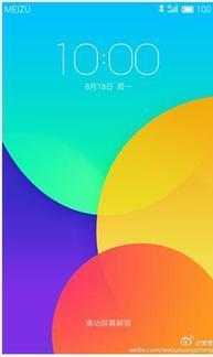确实think high了 从邀请信看魅族手机Flyme4.0的设计理念